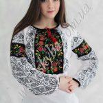 Жіноча блуза СК2335