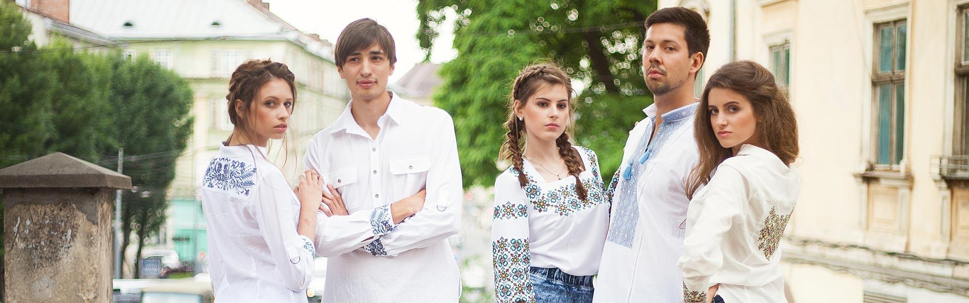 Інтернет-магазин вишиванок - купити українську вишиванку у Львові ... 9e76148376adf