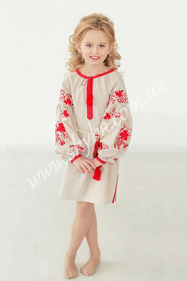 Вишита сукня середньої довжини з довгим рукавом для дівчат Львів 0caac00c15aa7