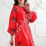 Женское платье СК6231