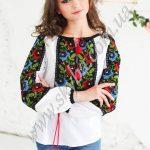 Жіноча блуза СК2471