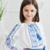 Блуза для девочек СК4071