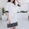 Жіноча сукня СК6751